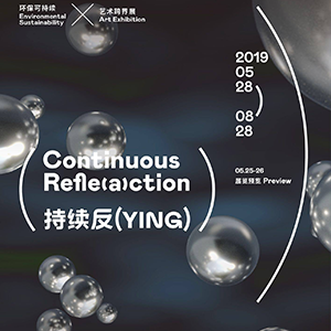 Continuous Refle(a)ction - May 28-August 28Riverside Art Museum, Beijing, ChinaGroup exhibition curated by Yemeng Li, with a focus on environmental sustainability. This timely exhibition features work by 34 artists from around the world including Xu Bing, Janet Laurence, Thijs Biersteker, Zadok Ben-David, Antti Laitinen, George Steinmann and many more.