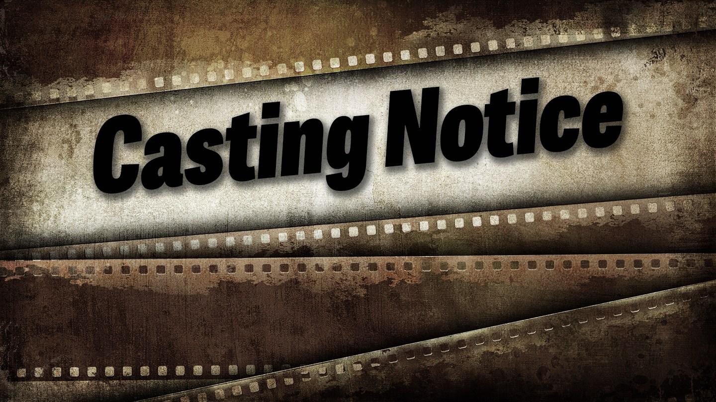 Casting-Notice.jpg