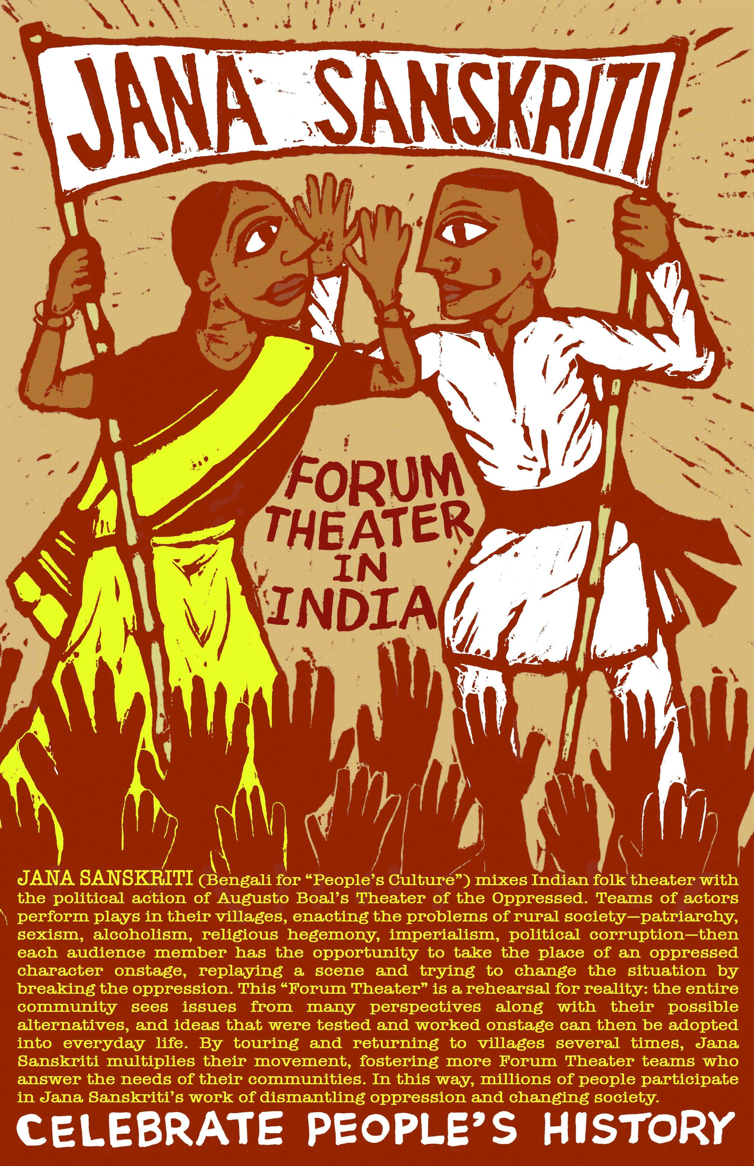 Jana Sanskriti Poster