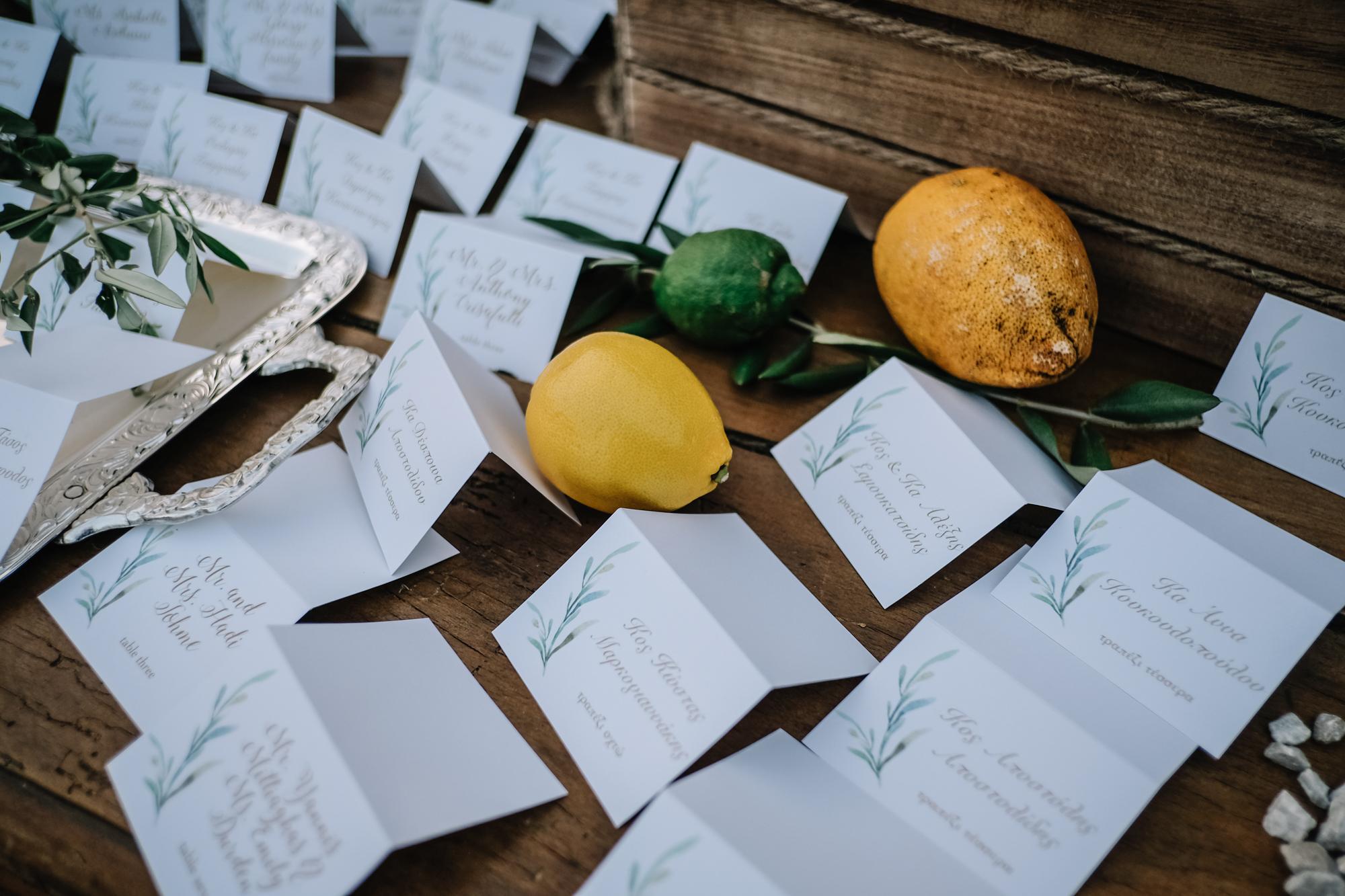 2018 CORFU WEDDING-102.jpg