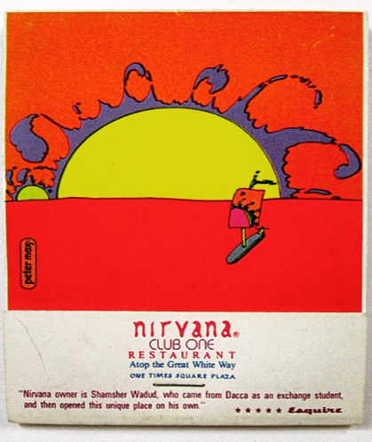 Peter Max painted advertising art for Nirvana Club One.