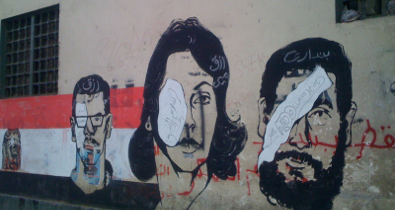 clash of the two egypts: tahrir square vs. abbasiya square - Time Magazine, December 24, 2011