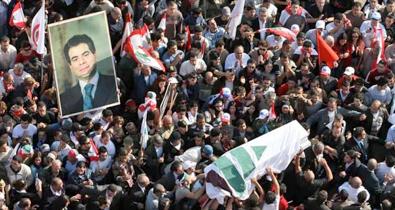 LEBANON'S ANTI-SYRIAN SPIRIT REVIVES - San Francisco Chronicle newspaper, November 24, 2006