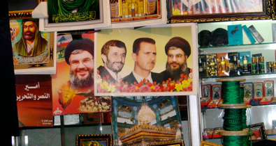 Sectarian tensions boil over into syria - Christian Science Monitor, February 13, 2007