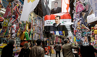 the Syrian style of repression: thugs and lectures - Time Magazine, February 27, 2011