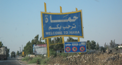 a visit to hama, the rebel city that refused to die - Time Magazine, August 11, 2011