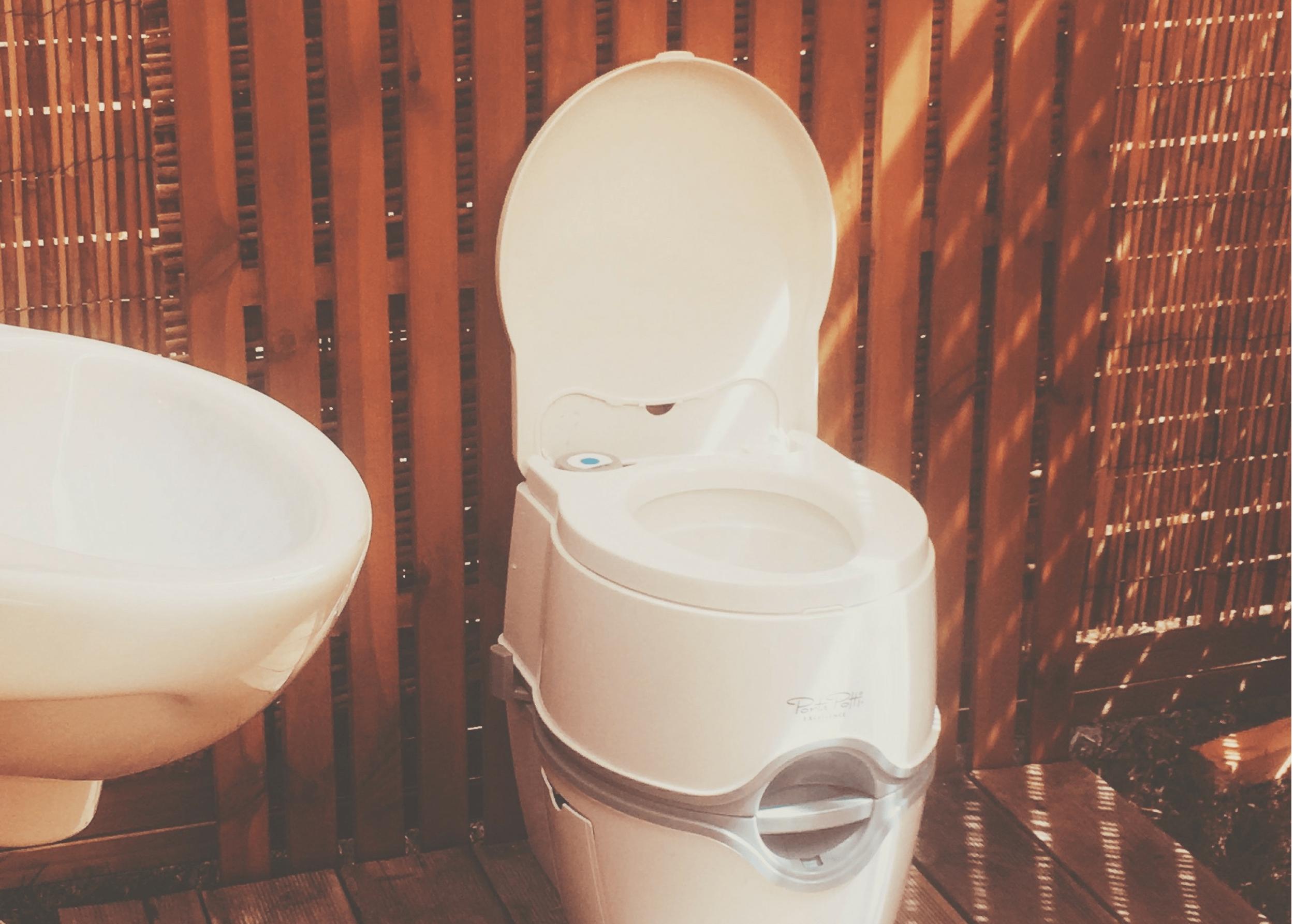 TENT BATHROOM WC LANDSCAPE-min.png