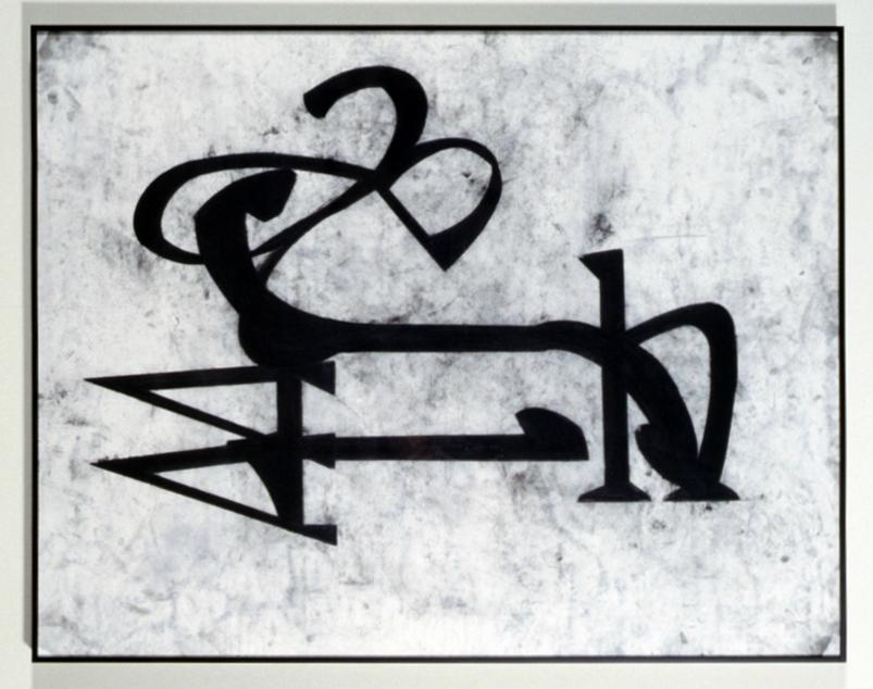 Szymanski_Carol_Broken_Phonemes_1987_Drawing_for_Terre_Acqua_Charcoal_on_Vellum_19x24_inches copy.jpg