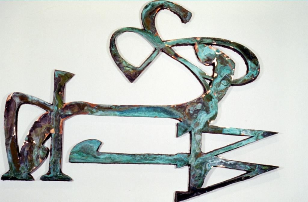 Szymanski_Carol_Broken_Phonemes_1987_Terre_Acqua_Copper_plate_and_felt_49x36x1_inches.jpg