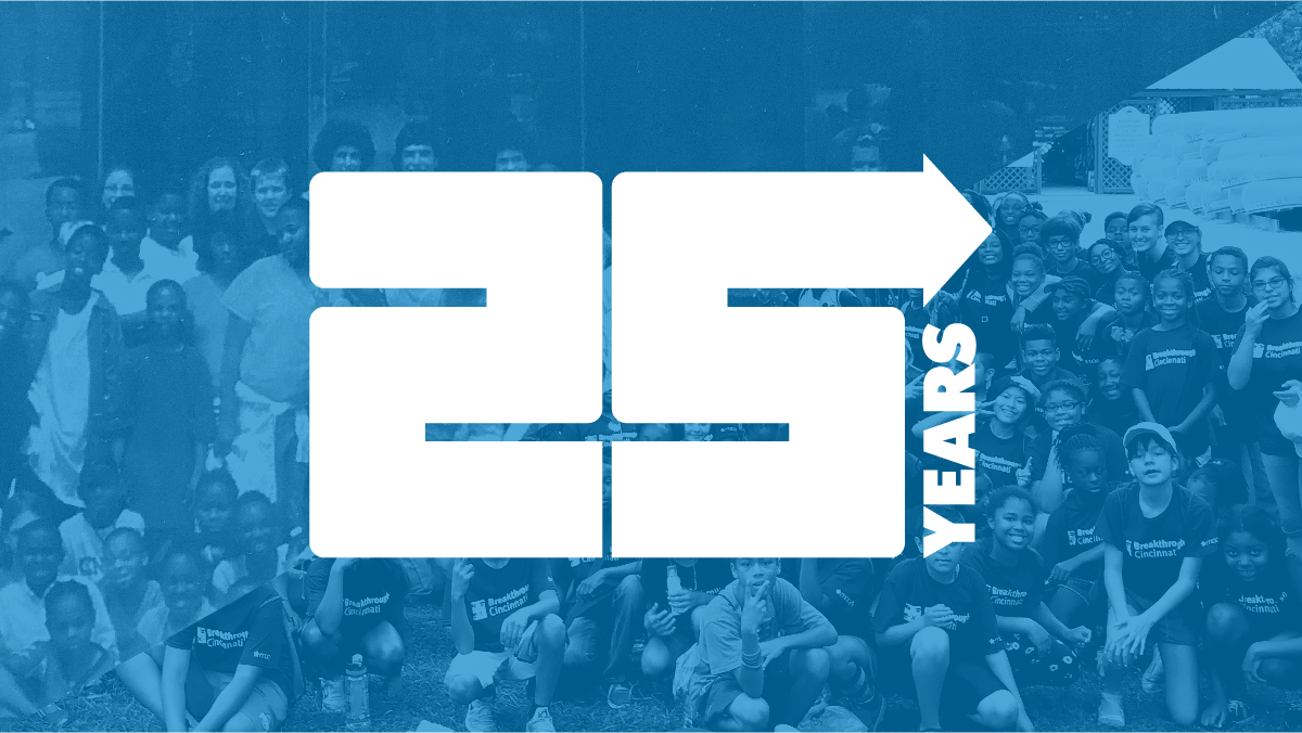 25-logo.jpg