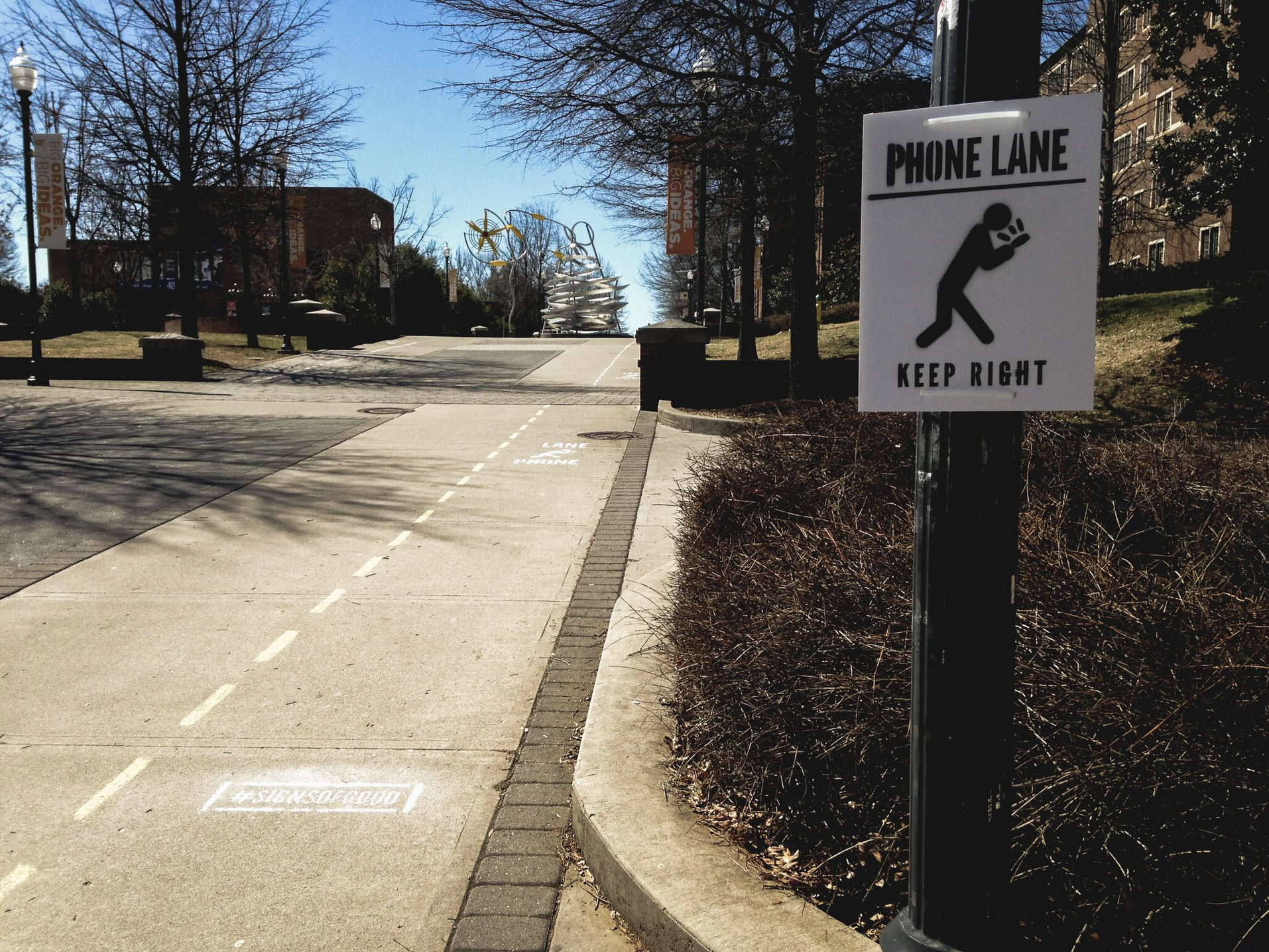 Texting Lane at University of Tennessee.