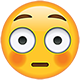 Flushed_Face_Emoji_large.png