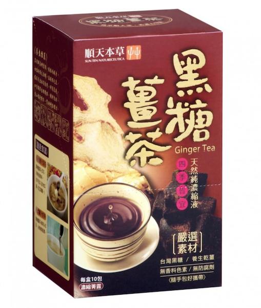 黑糖姜茶.png