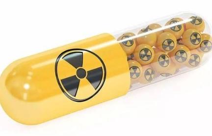放射性碘.jpeg