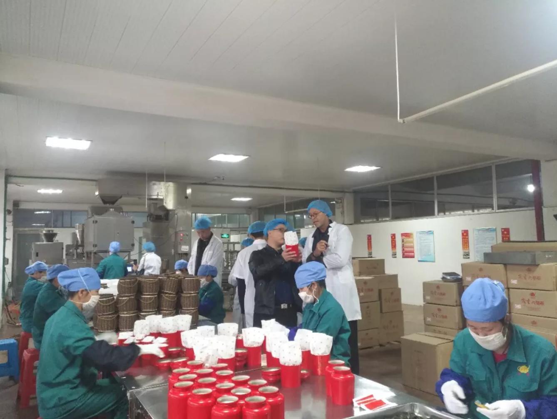 3月18日吴明杰医生与美国客商在茂圣公司了解研发和生产情况