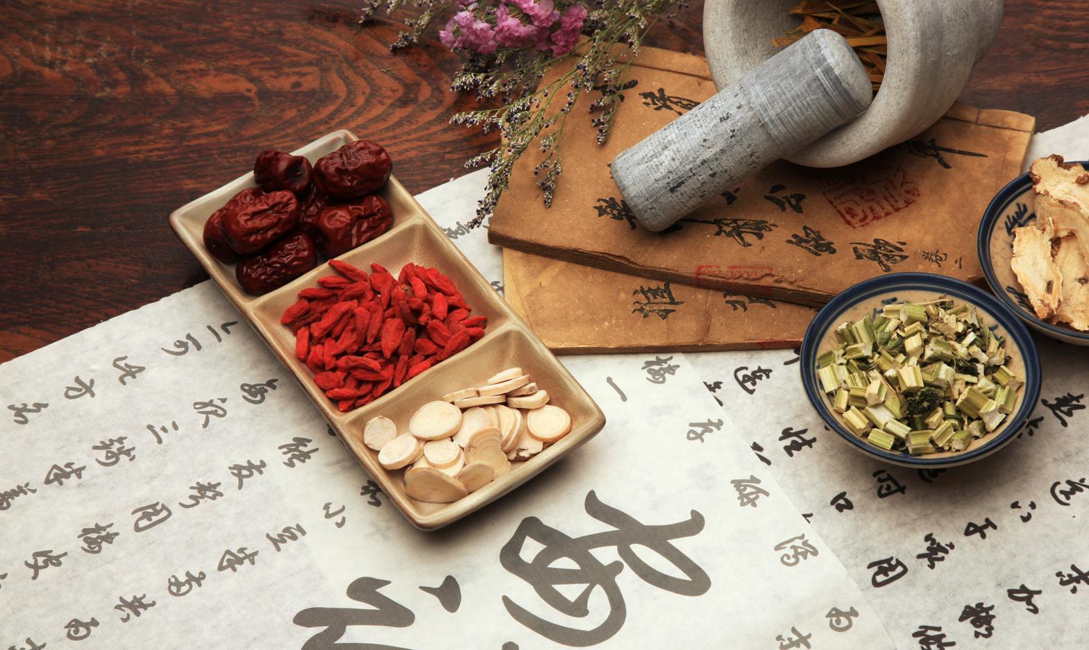 traditional chinese medicine 3.jpg