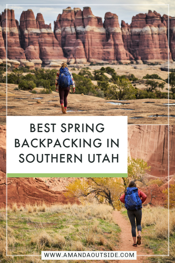 When it comes to backpacking in Utah, these are some of the best backpacking trips!