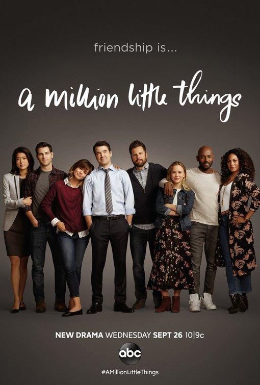 million_little_things.jpg