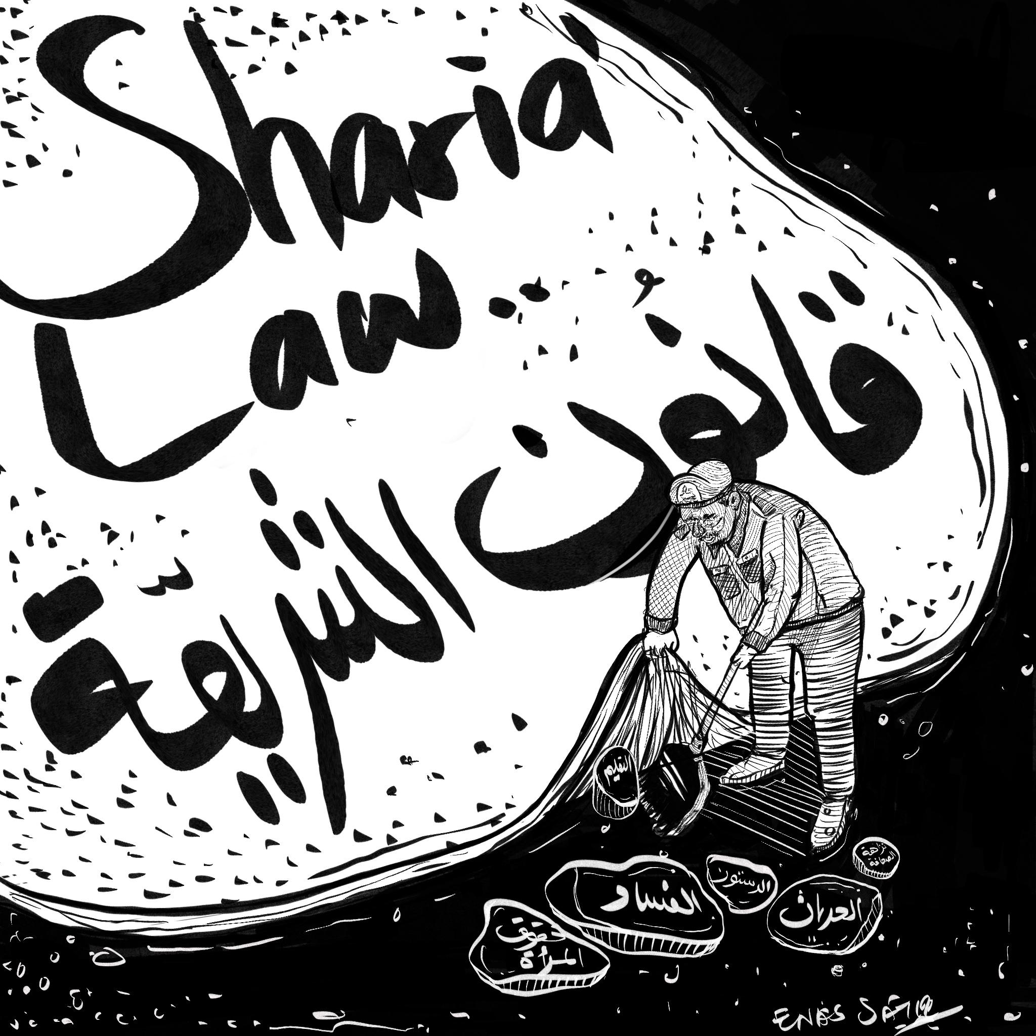 Shari'a Law.jpg