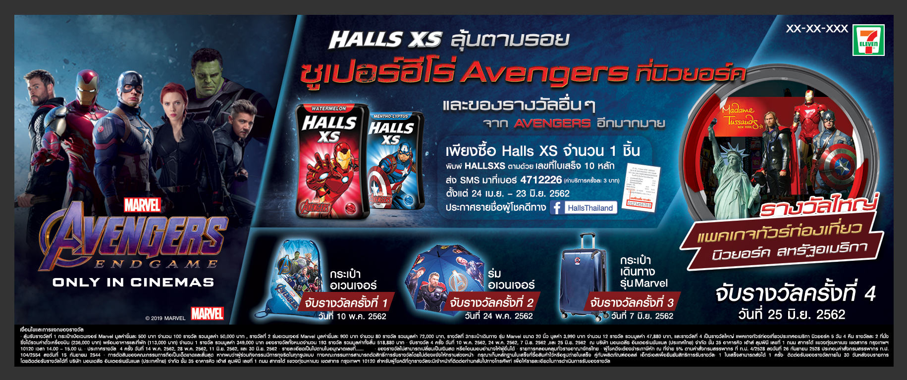 Opt 1_Halls_XS-Lucky-Draw-Pack_v11.jpg
