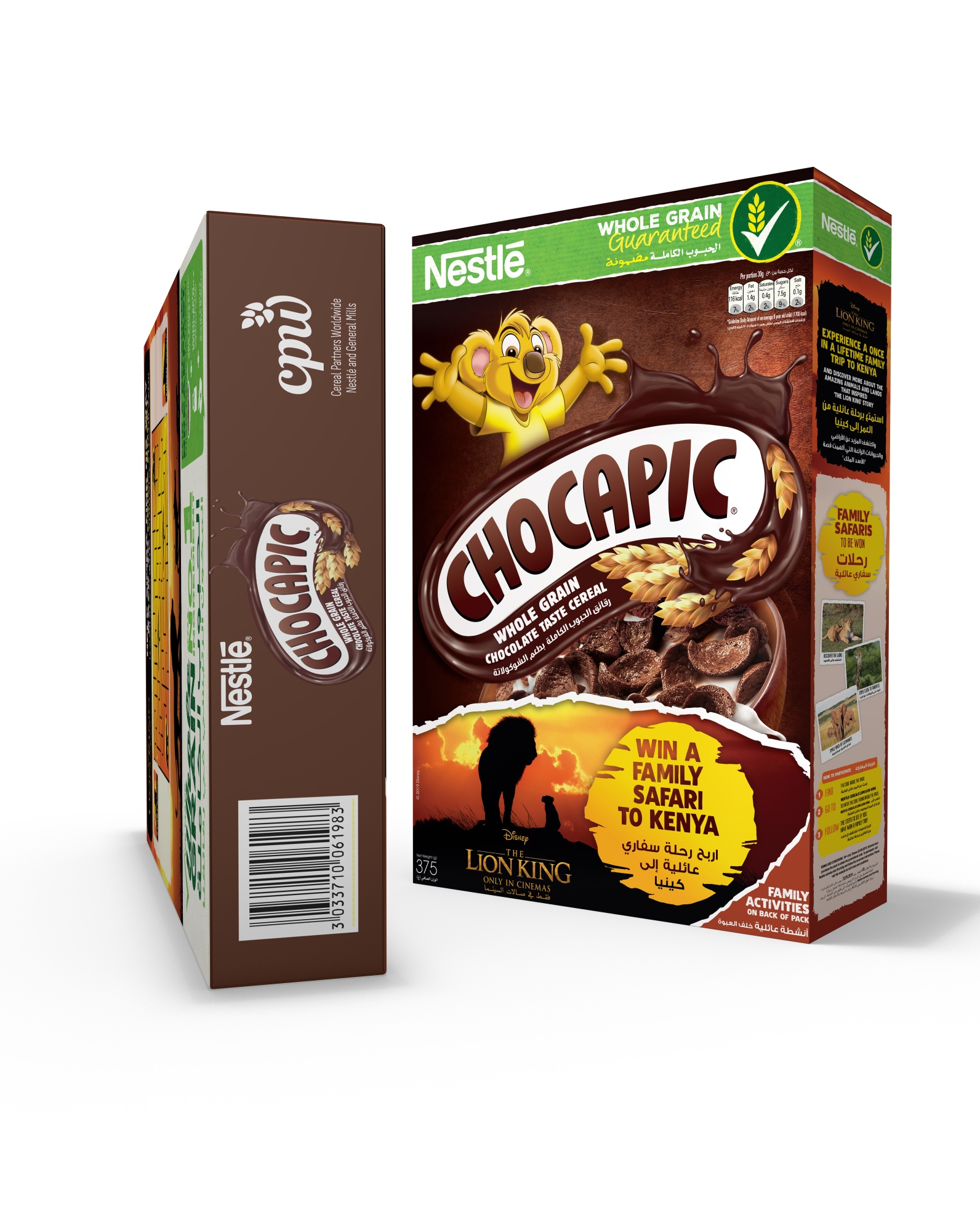 19_J03237_LionKing Packs_Chocapic.jpg