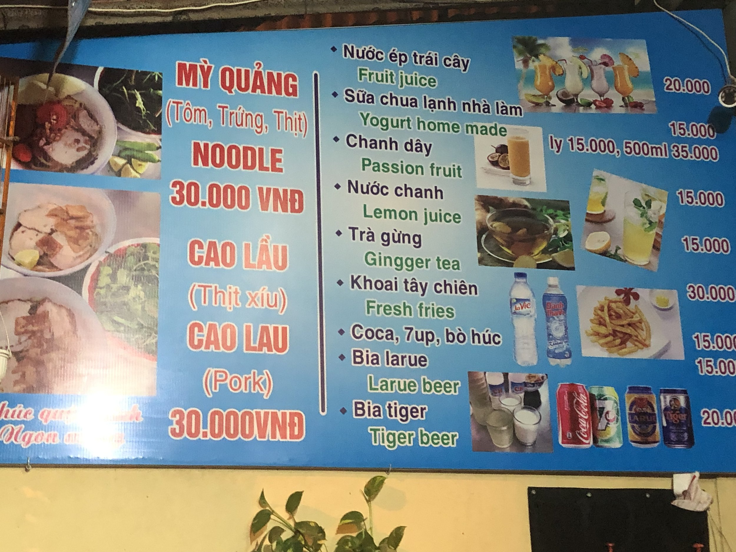 Ong Hai (Mr Hai Restaurant )