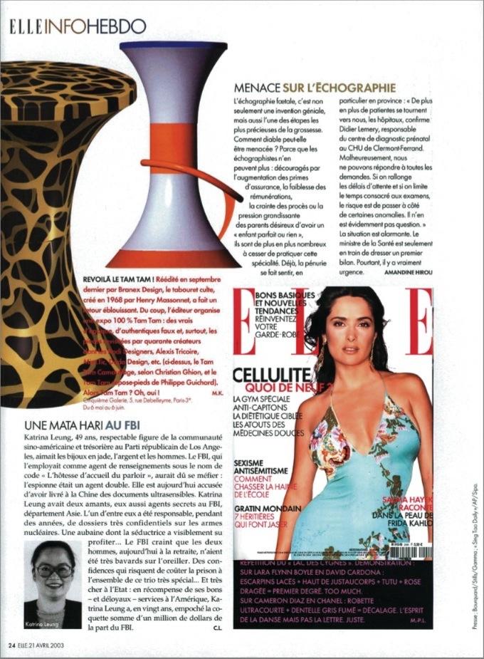 Elle magazine Philippe Guichard Designs