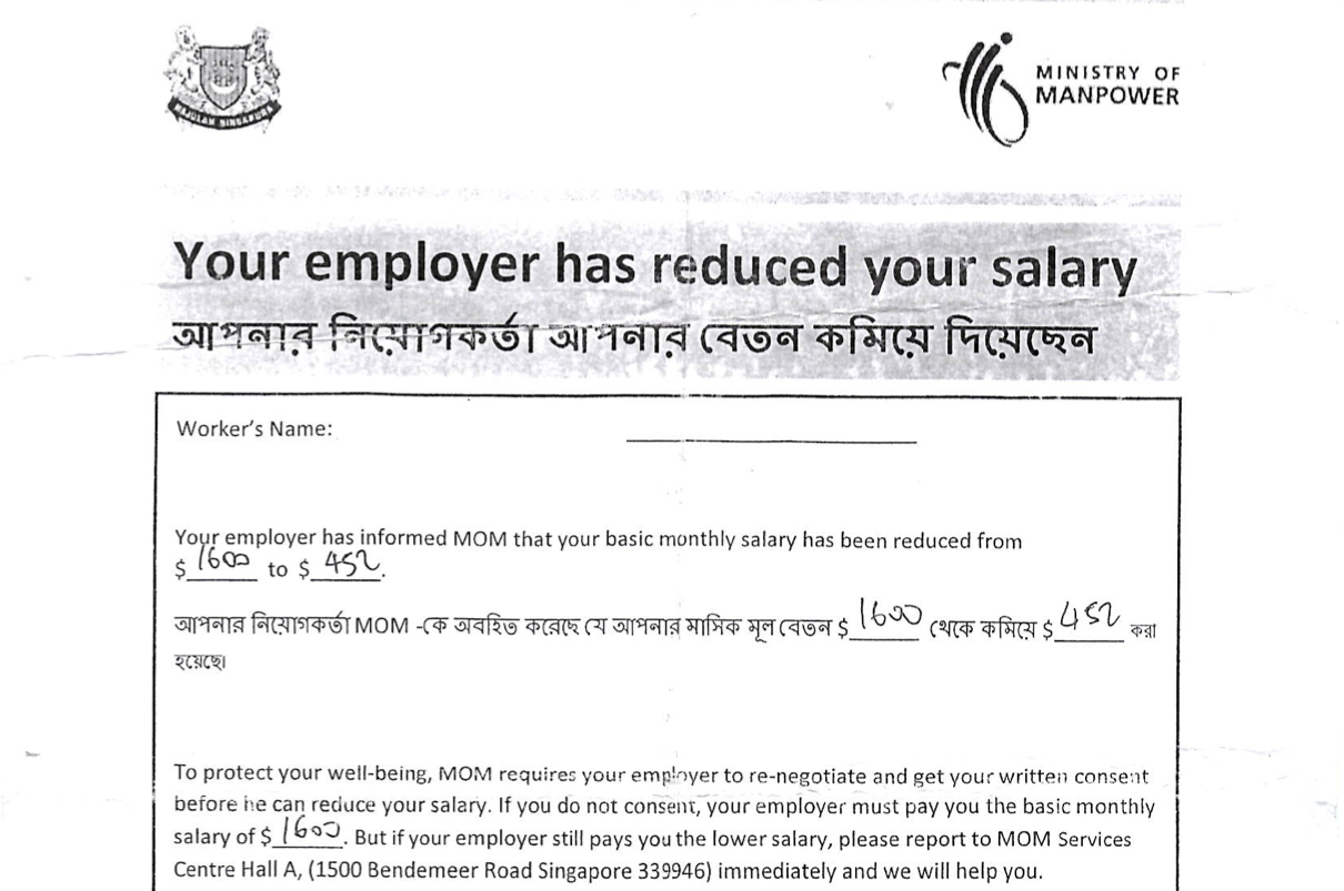 Reduction in Salary Notice - cropped.png
