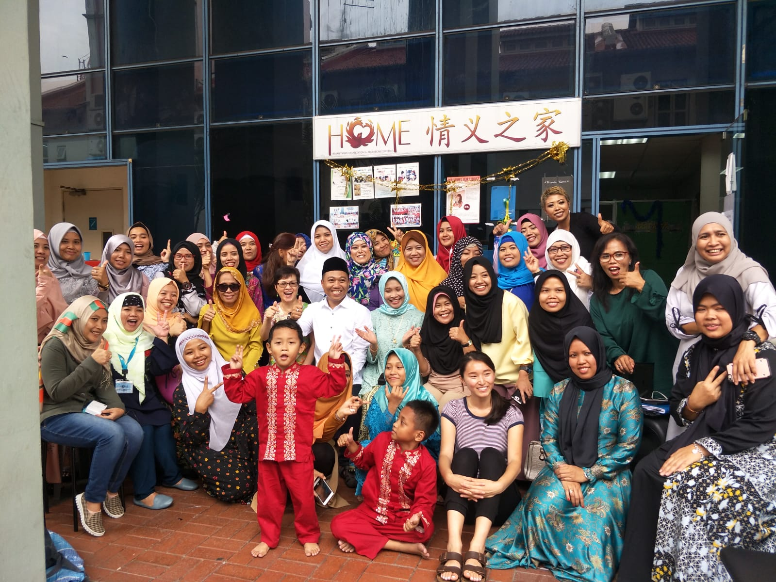 Hari Raya celebrations with our HOME Family