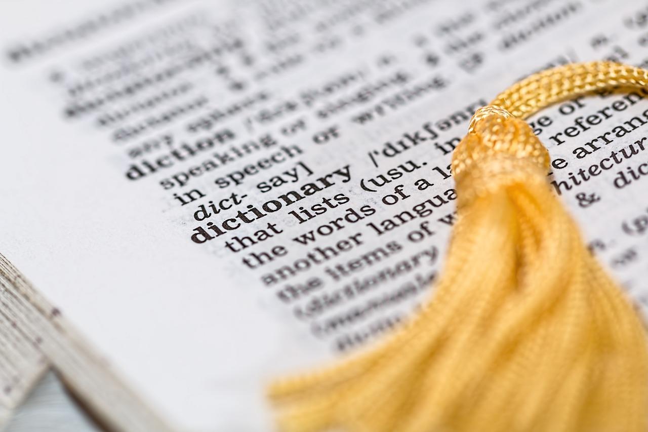dictionary-1619740_1280.jpg
