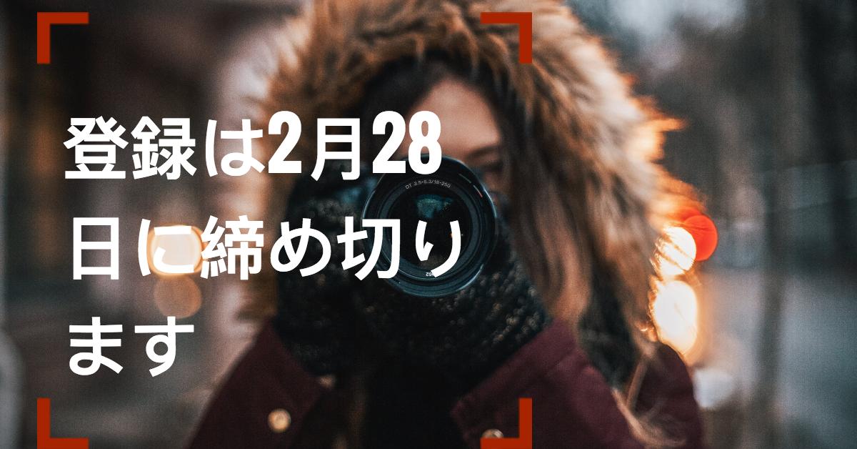 entries_ja 28.jpg