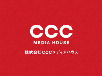 CCC Media House