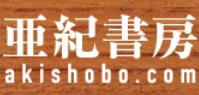 AkishoboPubCoLtdLogo.png