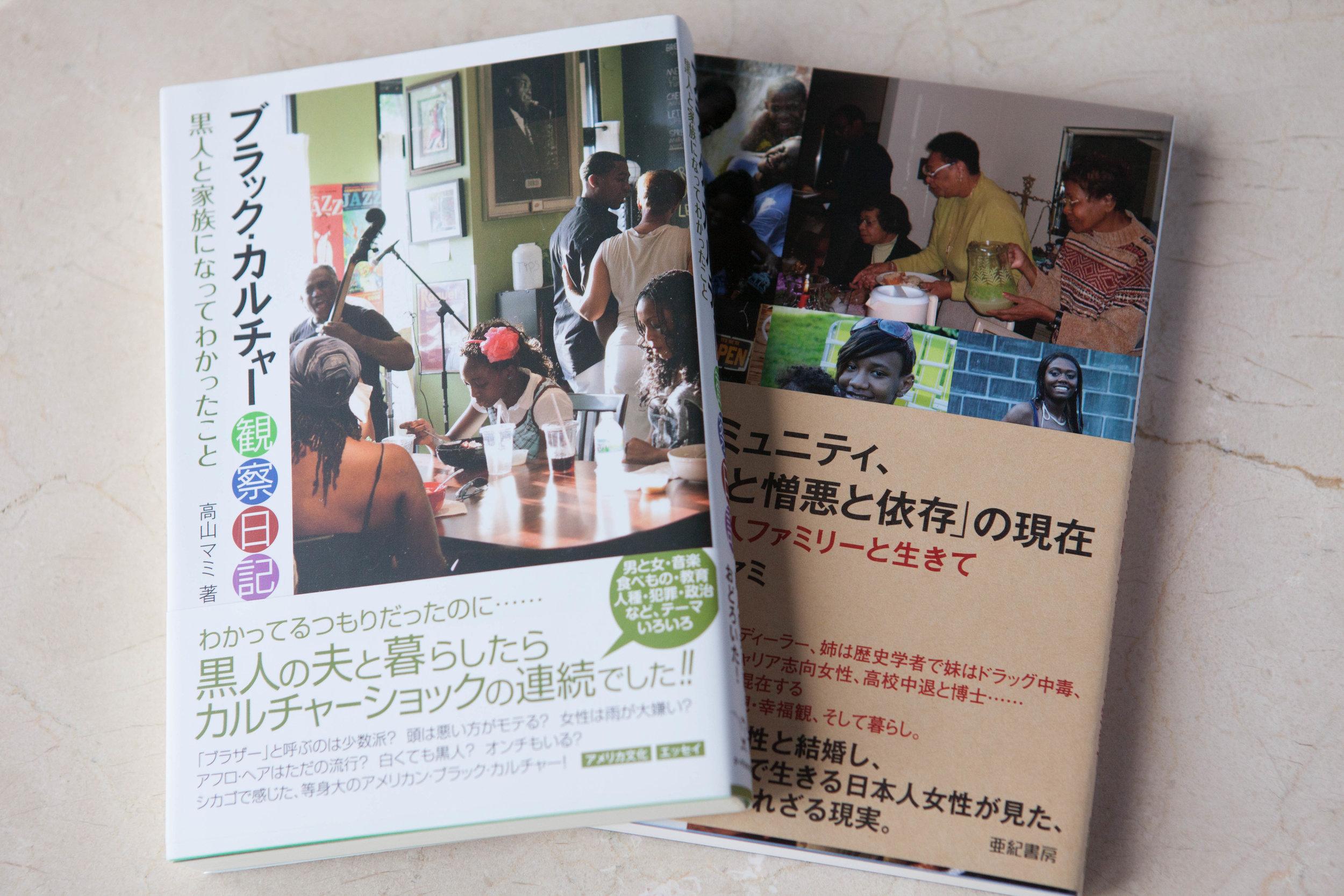 jmt books.jpg
