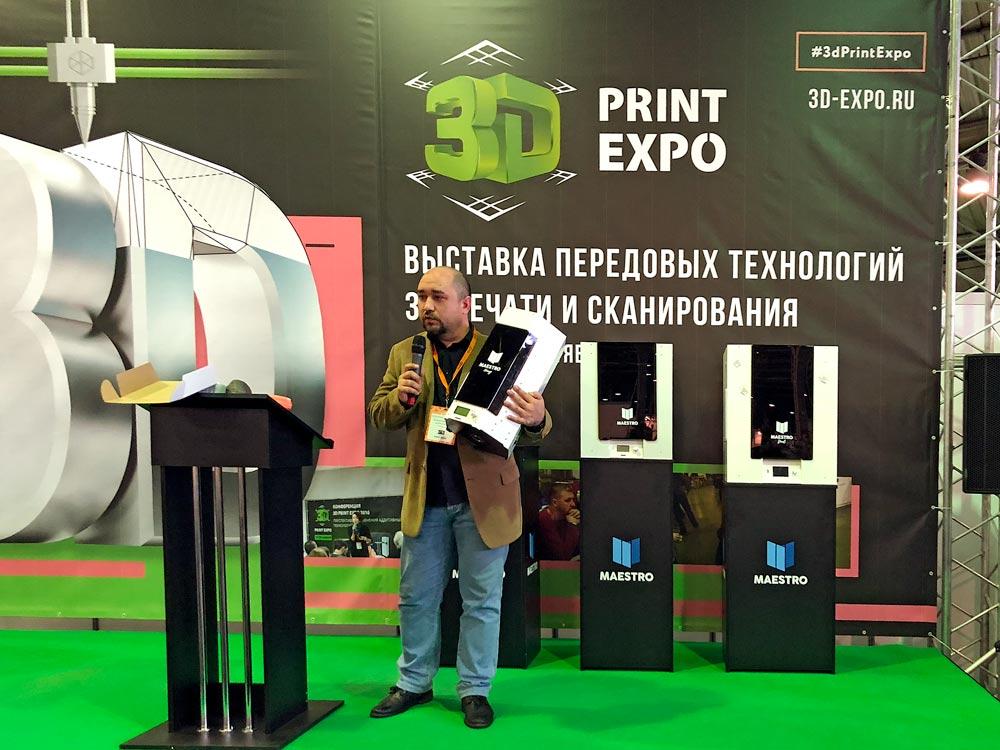 Сцена экспо. Презентация новых принтеров Maestro