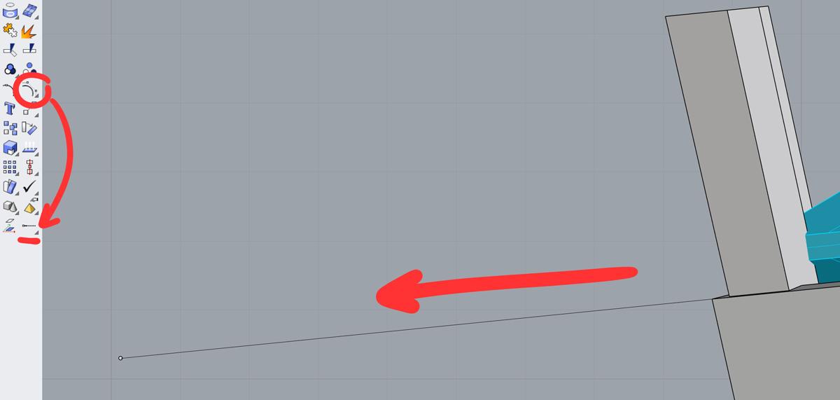 Продлившем кривую с помощью команды  Extend Curve