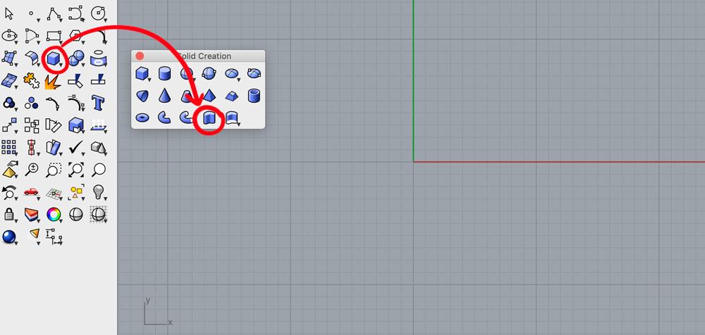 Команда  Extrude Planar Curve  в разворачивающемся меню  Box .   Интерфейс Рино на Mac