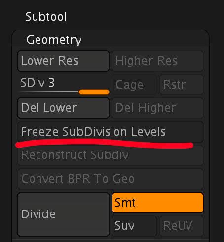 Меню деления модели SubDivision