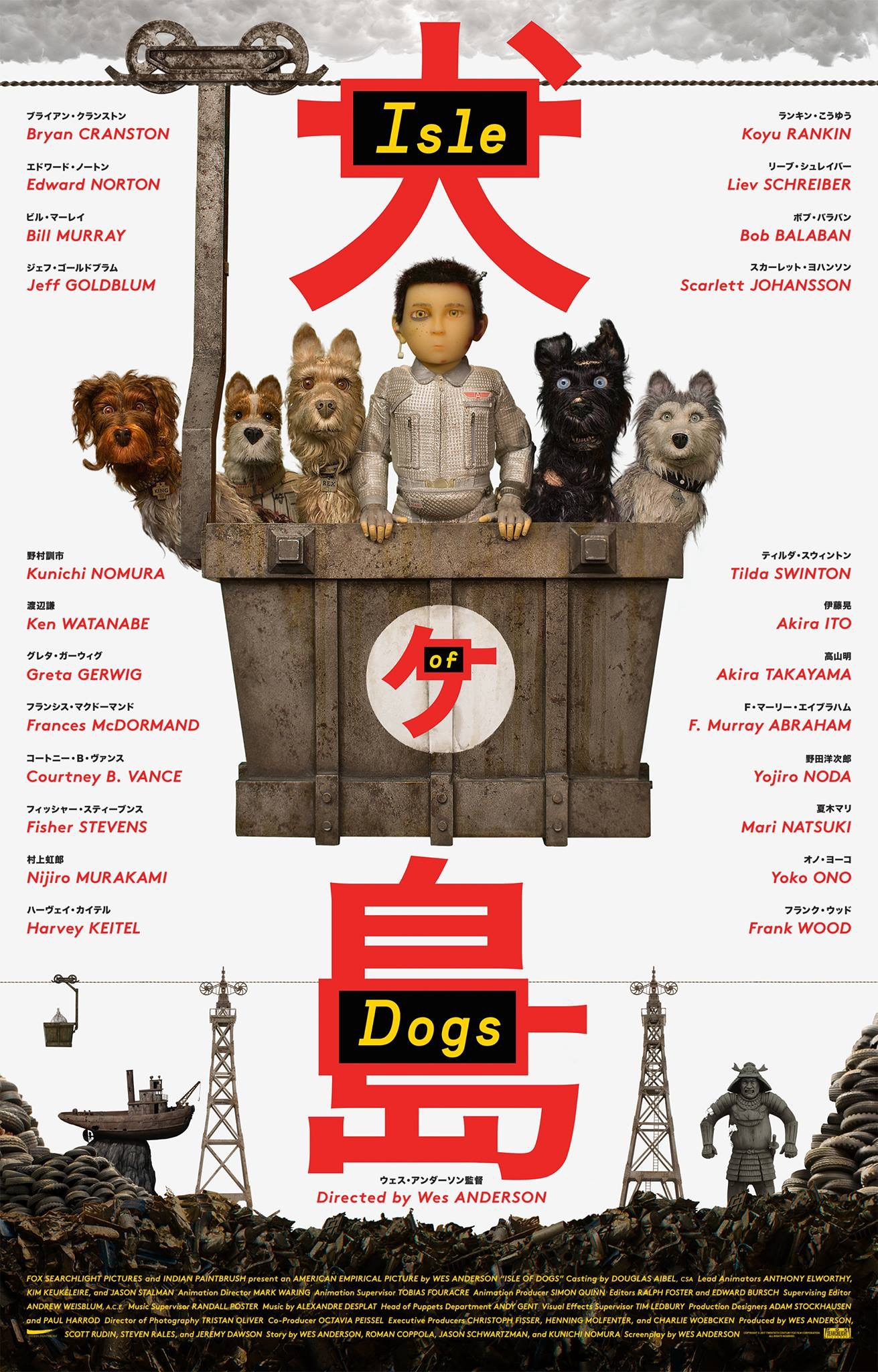 Written and Directed by Wes Anderson - Story by Wes Anderson, Roman Coppola, Jason Schwartman, and Kunichi Nomura