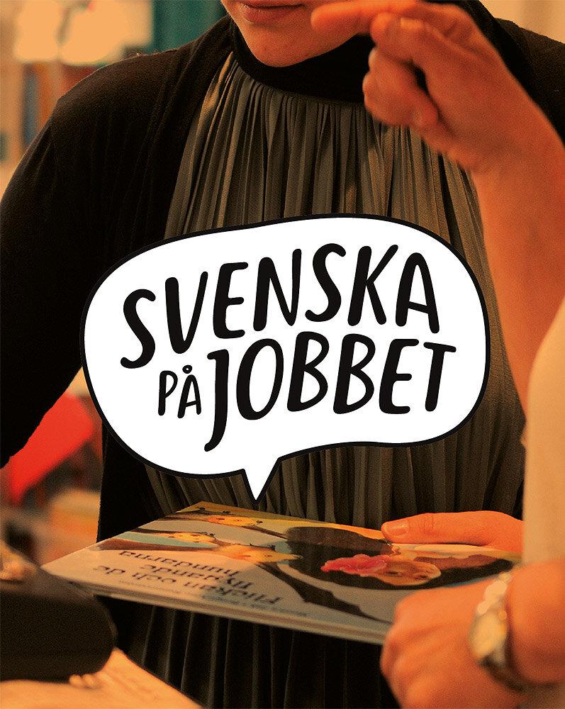 FS_Svenska-pa-jobbet_01.jpg