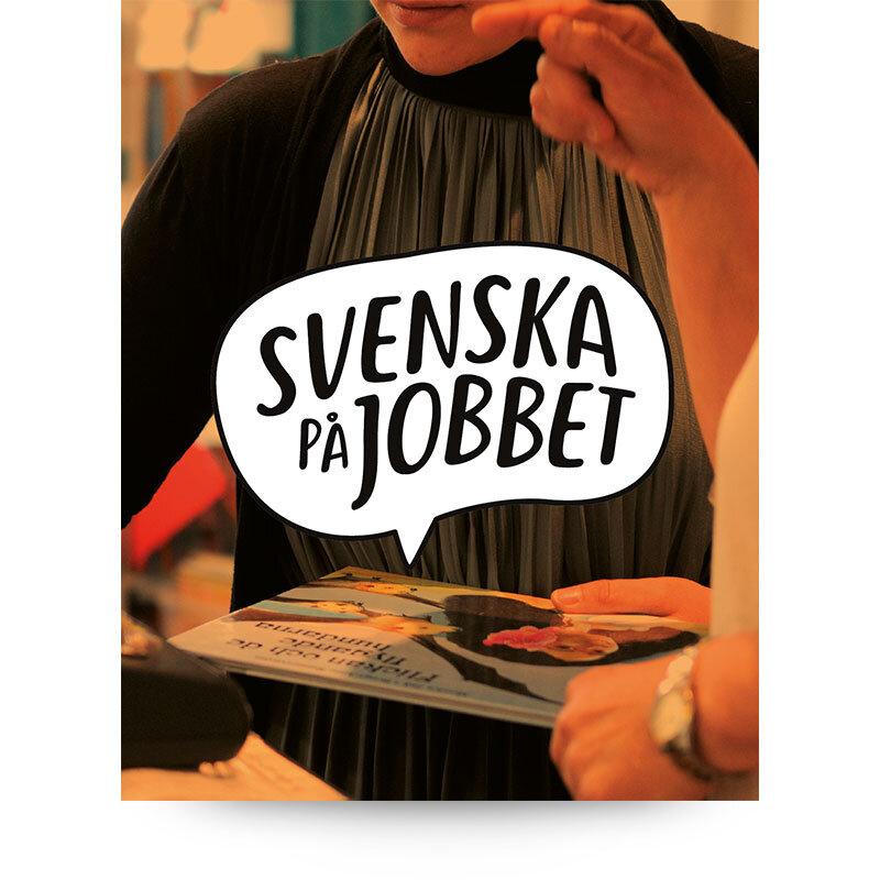 FS_MaterialTopp_Svenska_Pa_Jobbet.jpg