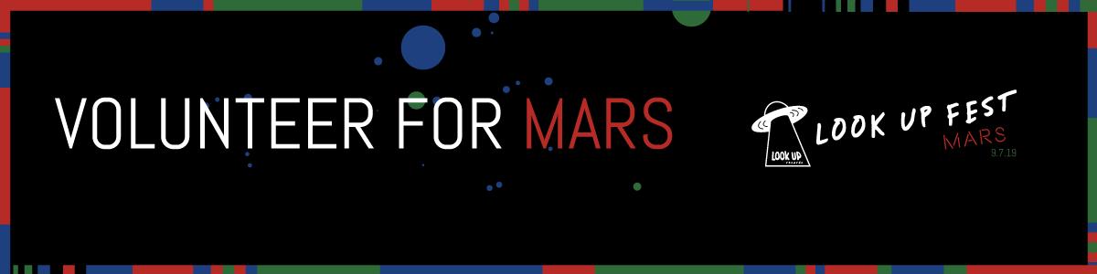 VOLUNTEER-FOR-MARS.png