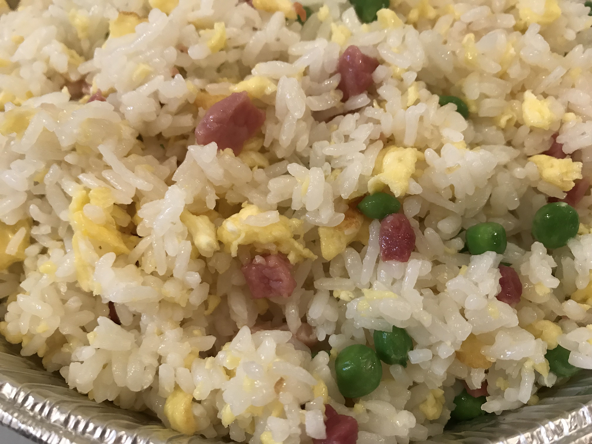 扬州炒饭Egg Fried rice.jpg