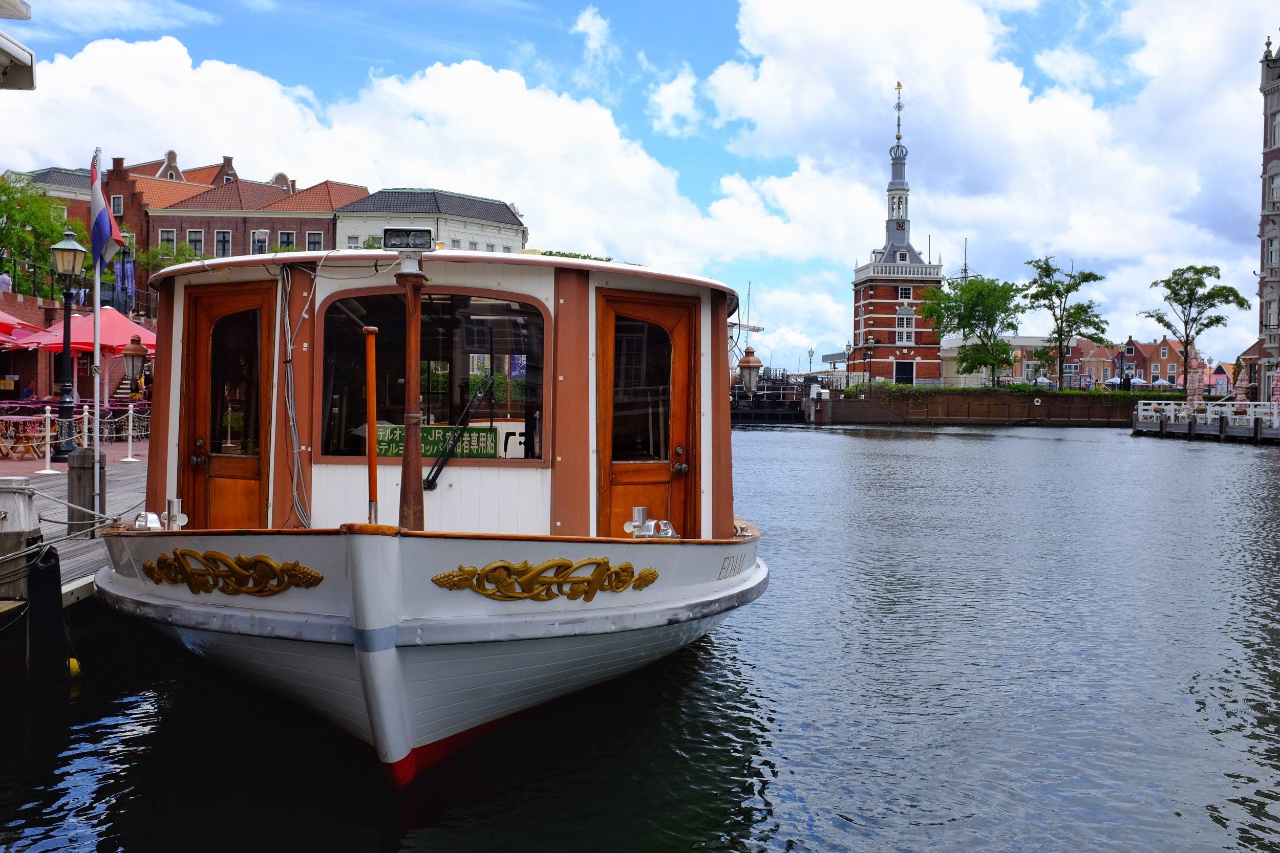 canal city Huis Ten Bosch