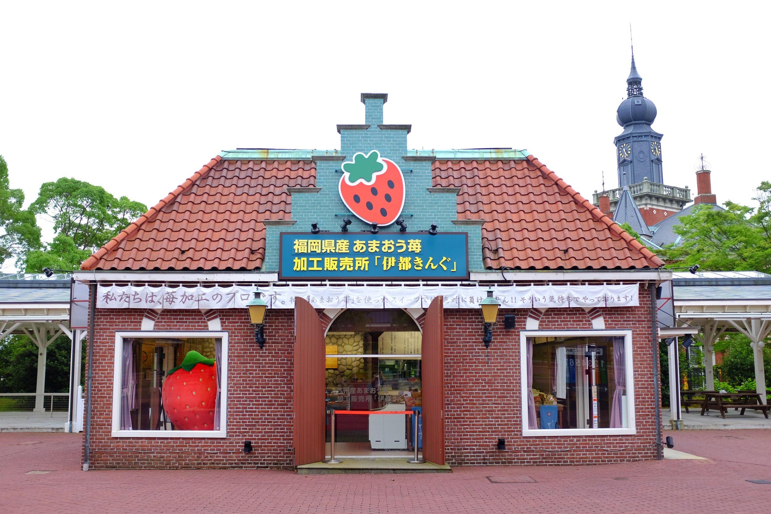 Huis Ten Bosch snacks