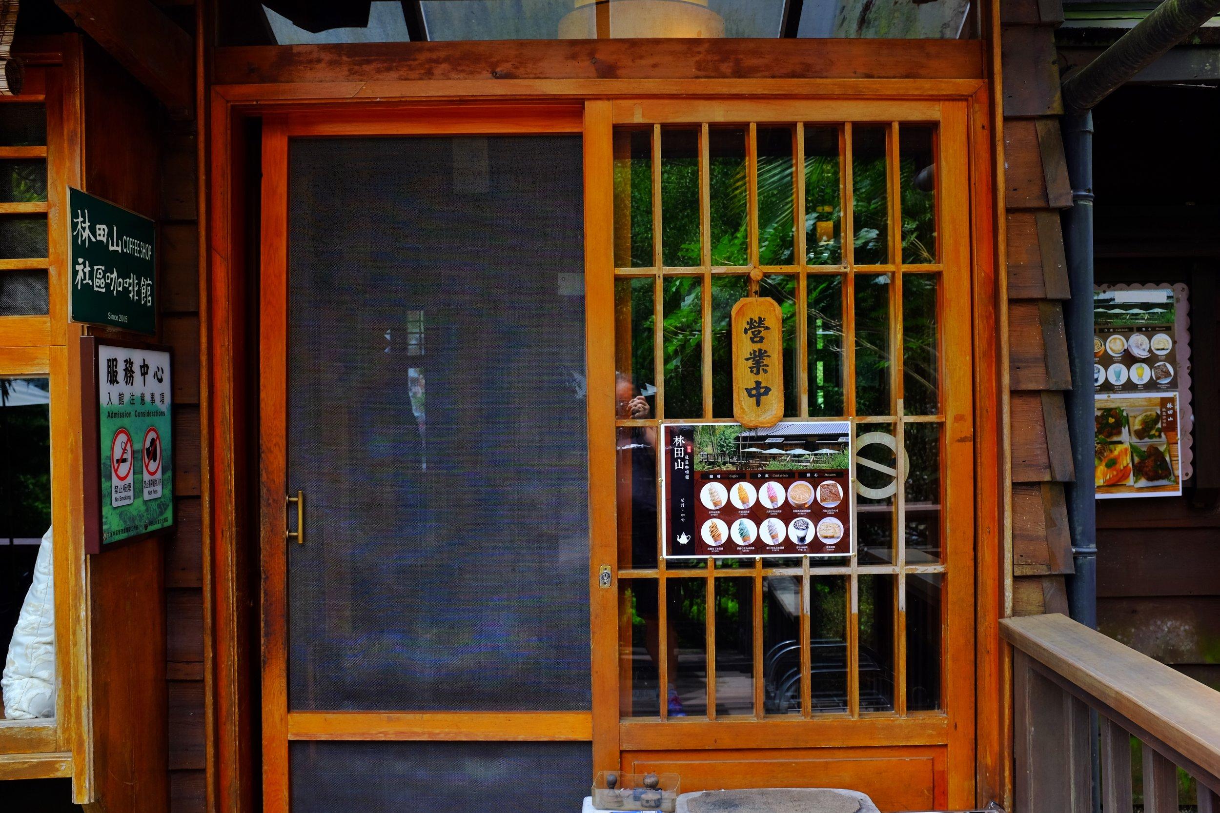 lintianshan cafe
