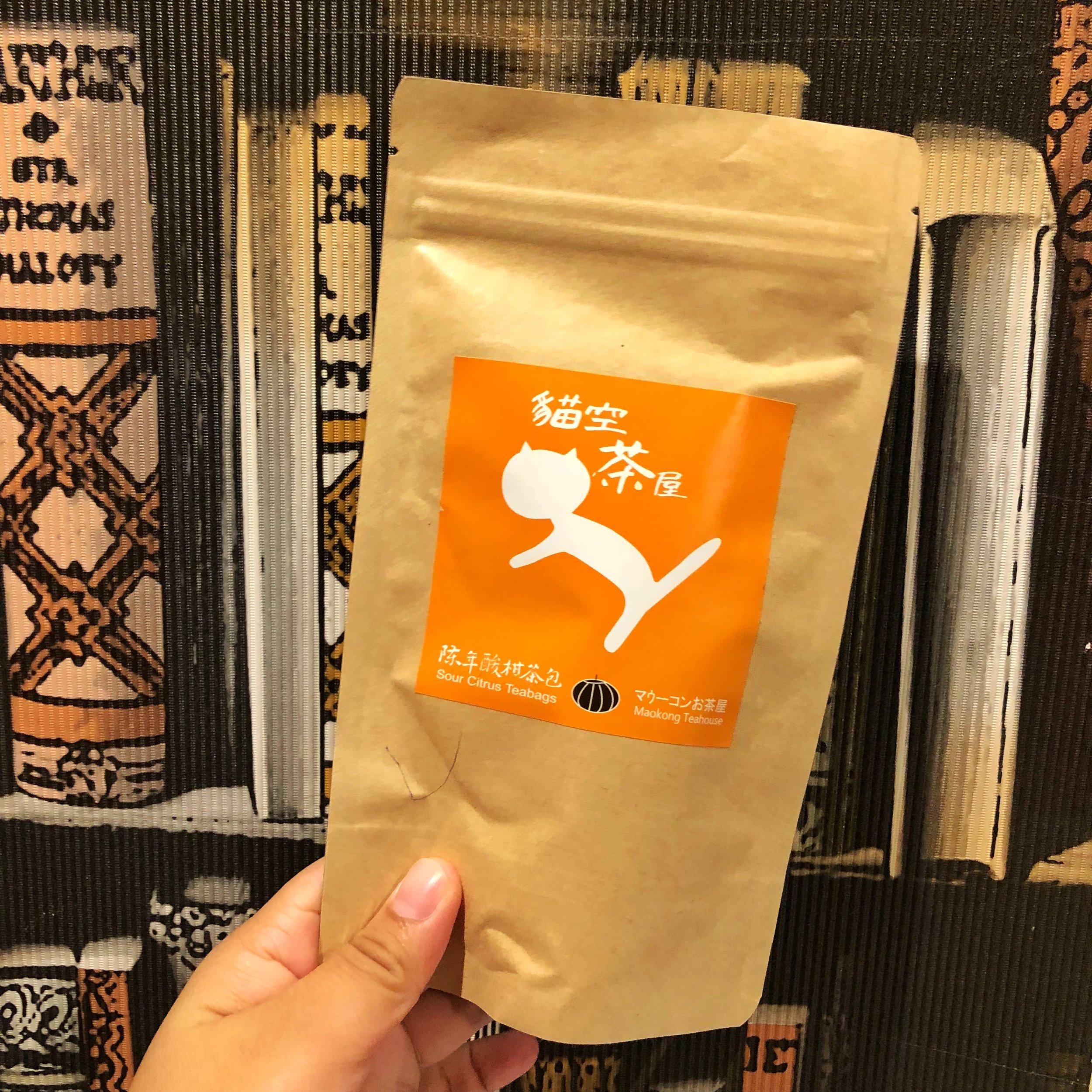 maokong tea