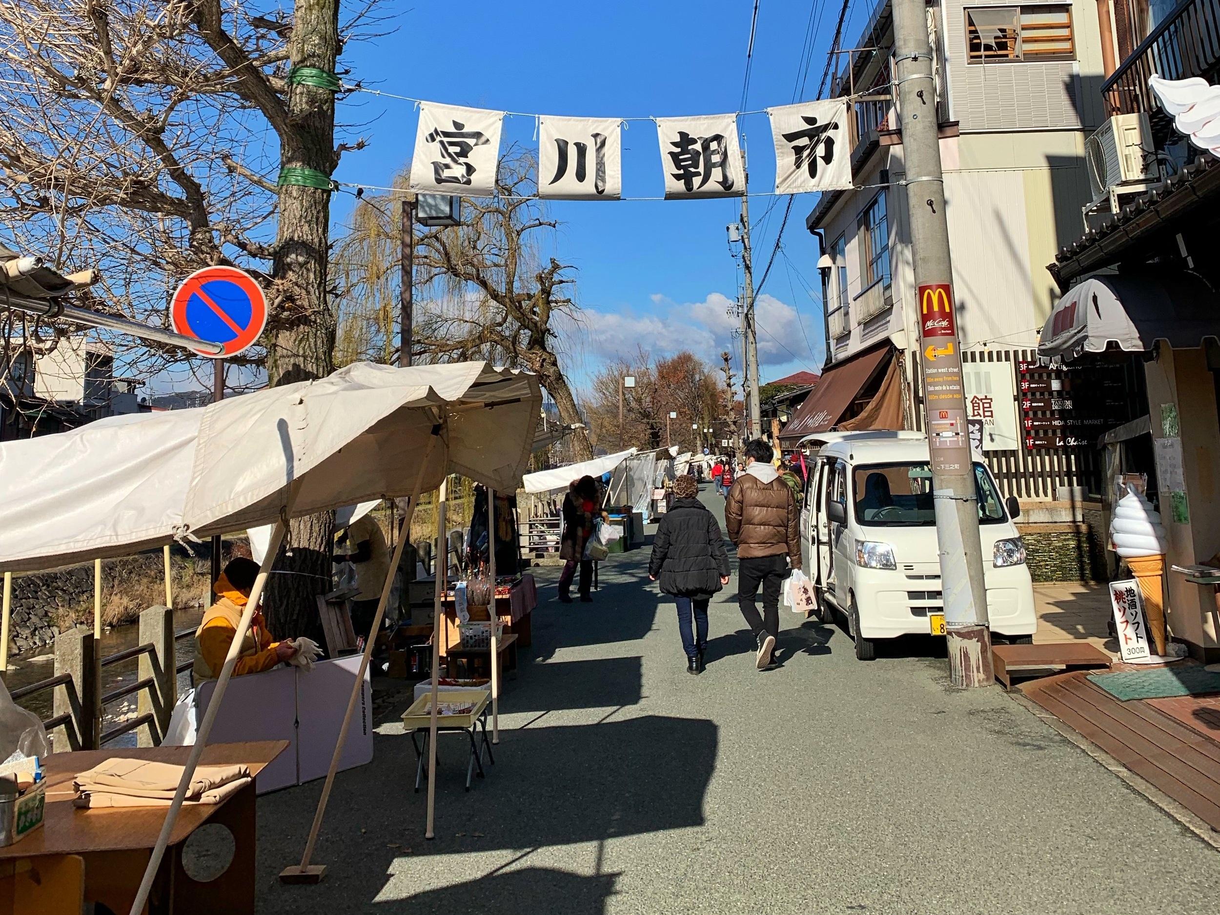 takayama morning market japan
