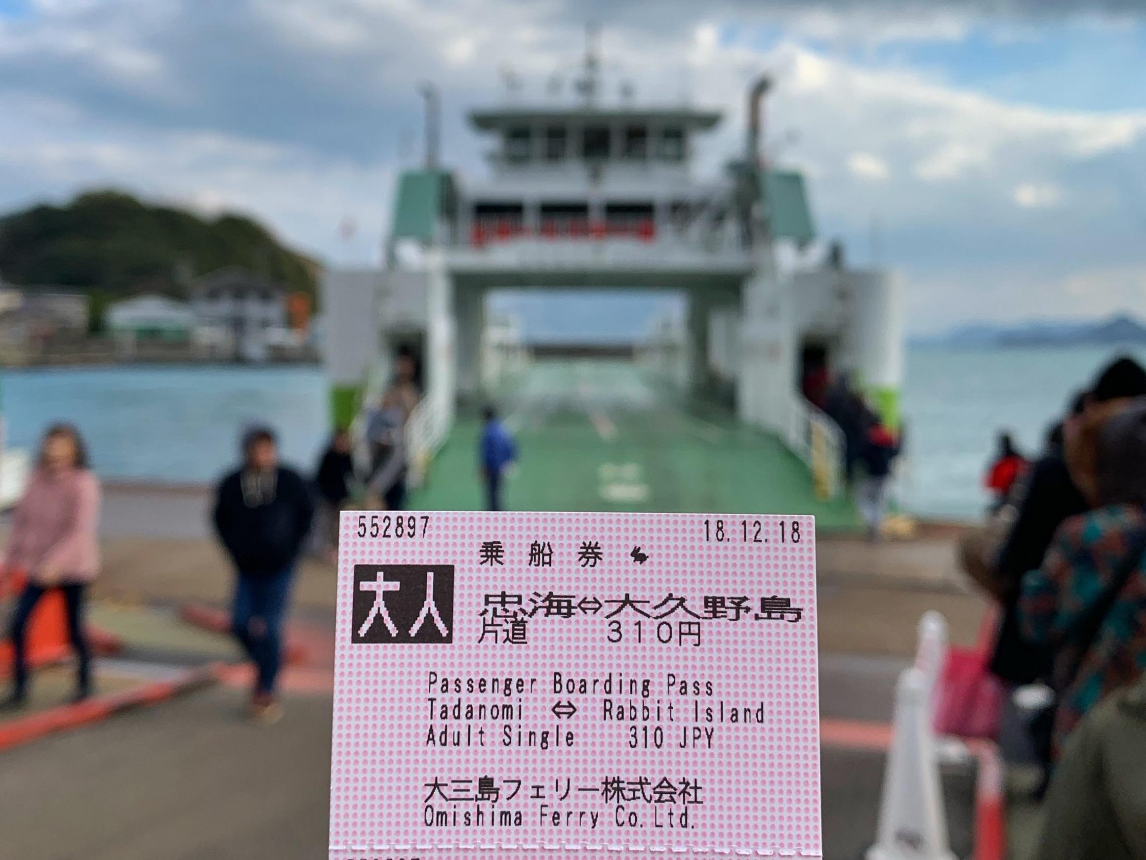 okunoshima rabbit island japan hiroshima