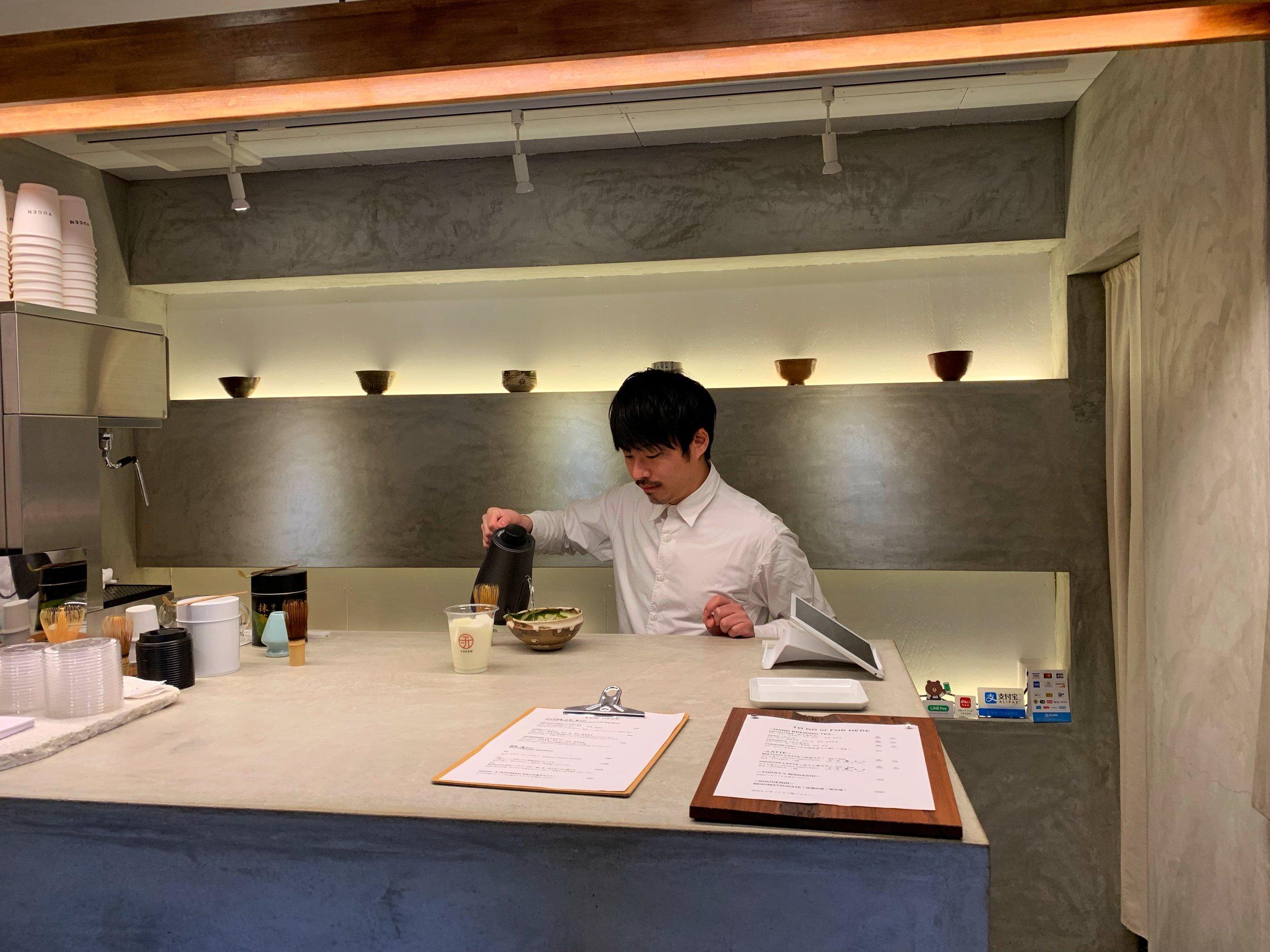 yugen kyoto tea japan